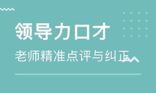 合肥新励成口才合乐彩票app学校