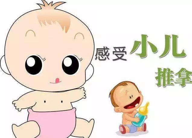 福建闽医堂针灸推拿合乐彩票app学校