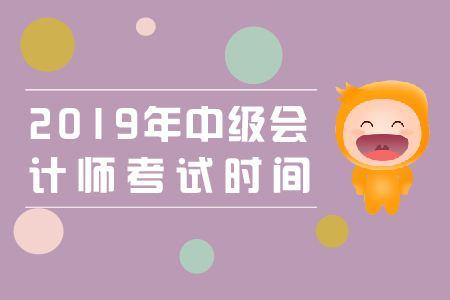 禹州恒企会计合乐彩票app学校