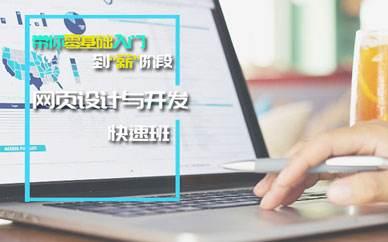 福州天琥设计合乐彩票app学校