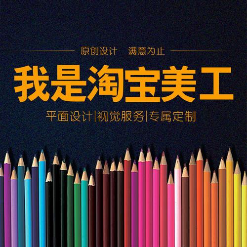 合肥天琥设计合乐彩票app学校