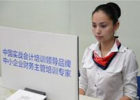 渭南仁和会计地址-学校接待老师