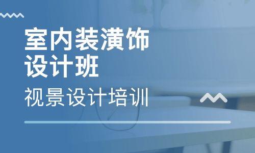 洛阳天琥设计合乐彩票app学校