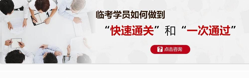 潜江仁和会计合乐彩票app学校