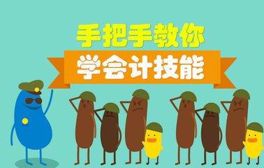 湘乡恒企会计合乐彩票app学校