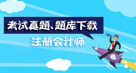邵东恒企会计合乐彩票app学校
