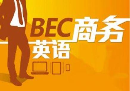 郑州韦博英语培训学校
