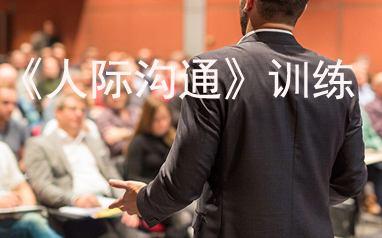 青岛新励成口才合乐彩票app学校