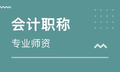 耒阳会计考证、做账合乐彩票app学校,耒阳恒企会计合乐彩票app