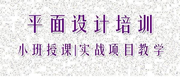 衡阳天琥设计合乐彩票app学校