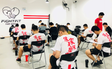 成都567go健身教练培训学校-学生上课