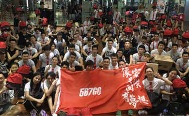 天津567go健身学院
