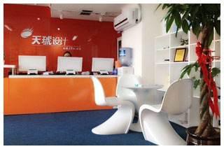 衡阳天琥设计龙8国际注册学校