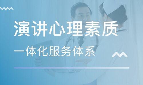 潍坊新励成口才龙8国际注册学校