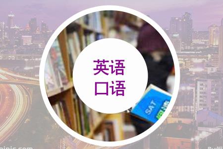 开封新航道雅思龙8国际注册学校