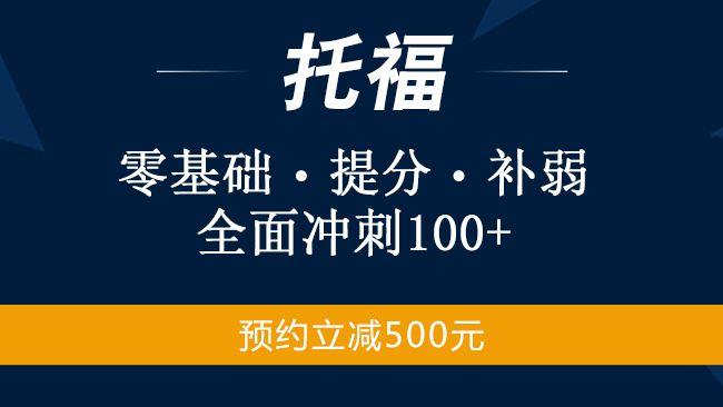 洛阳新航道雅思龙8国际注册学校