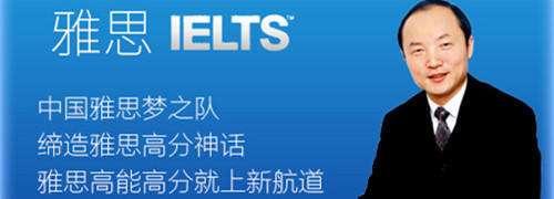 郑州新航道雅思龙8国际注册学校