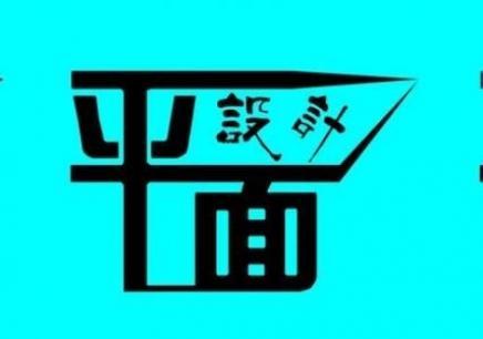 郑州天琥设计龙8国际注册学校