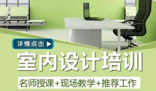 洛阳天琥设计龙8国际注册学校