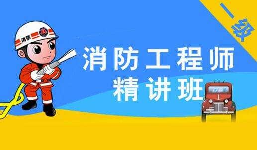 长沙优路教育一建、二建、造价师龙8国际注册