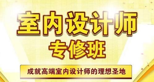 长沙天琥设计龙8国际注册学校