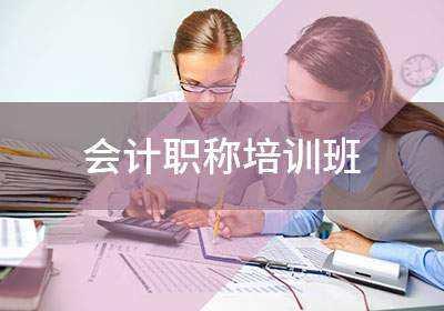 衡阳恒企会计龙8国际注册学校