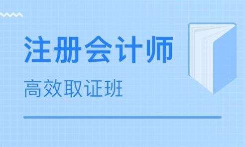 威海仁和会计龙8国际注册学校