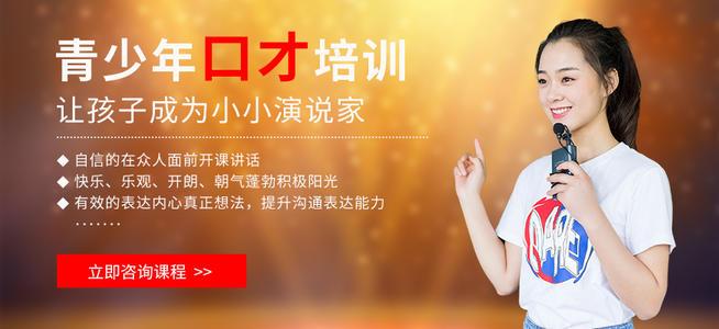 洛阳新励成口才龙8国际注册学校