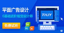 平面广告设计合乐彩票app
