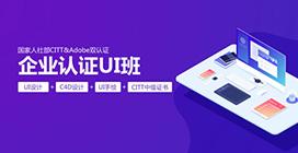 UI设计万博网页版登录