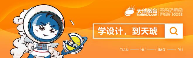天琥设计合乐彩票app学校