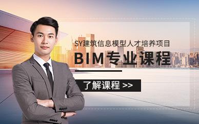 BIM千赢国际登录