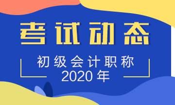 南阳恒企会计betway体育app学校