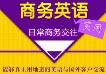 开封新航道雅思培训学校