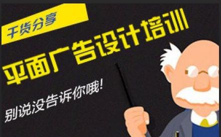 衡阳天琥设计千赢国际登录学校