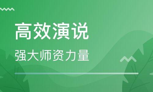 济南新励成口才betway体育app学校