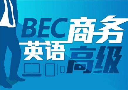 洛阳新航道雅思betway体育app学校