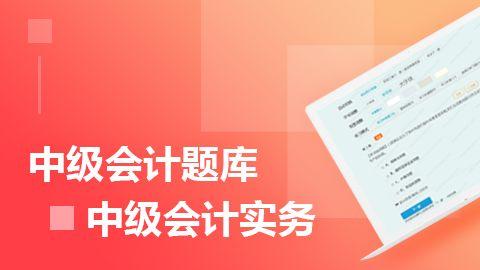 邵阳恒企会计betway体育app学校