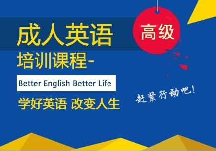 开封新航道雅思千赢国际登录学校