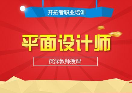 郑州天琥设计千赢国际登录学校