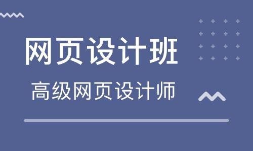 郑州天琥设计万博网页版登录学校