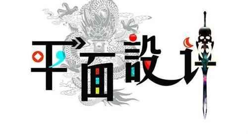 衡阳天琥设计betway体育app学校