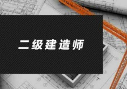 永州优路教育