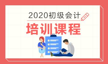 湘潭恒企会计betway体育app学校