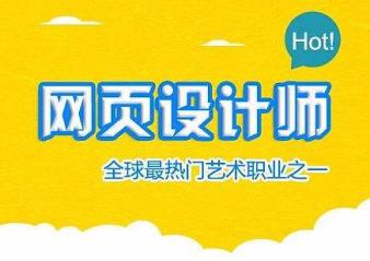 长沙天琥设计合乐彩票app学校