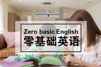 长沙美联英语合乐彩票app学校