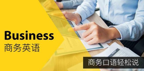 郑州新航道雅思合乐彩票app学校