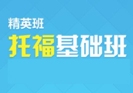 郑州朗阁雅思合乐彩票app学校