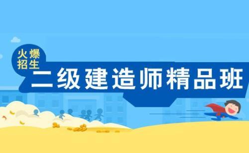许昌优路教育