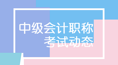 桃源恒企会计必威体育官网登陆学校